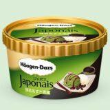 セブンイレブン限定ハーゲンダッツ「ジャポネ抹茶あずき黒蜜」の値段や口コミ