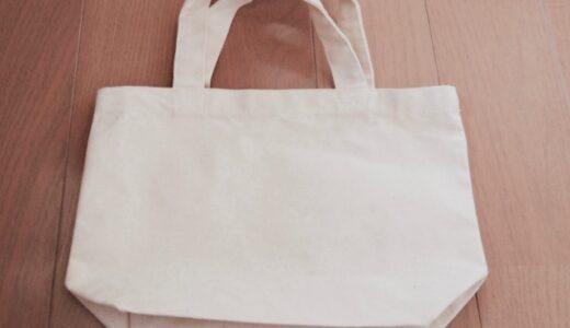 「徳島県三好市」職員用トートバッグの値段や価格はいくら?販売場所や住民以外でも購入可能か調査!